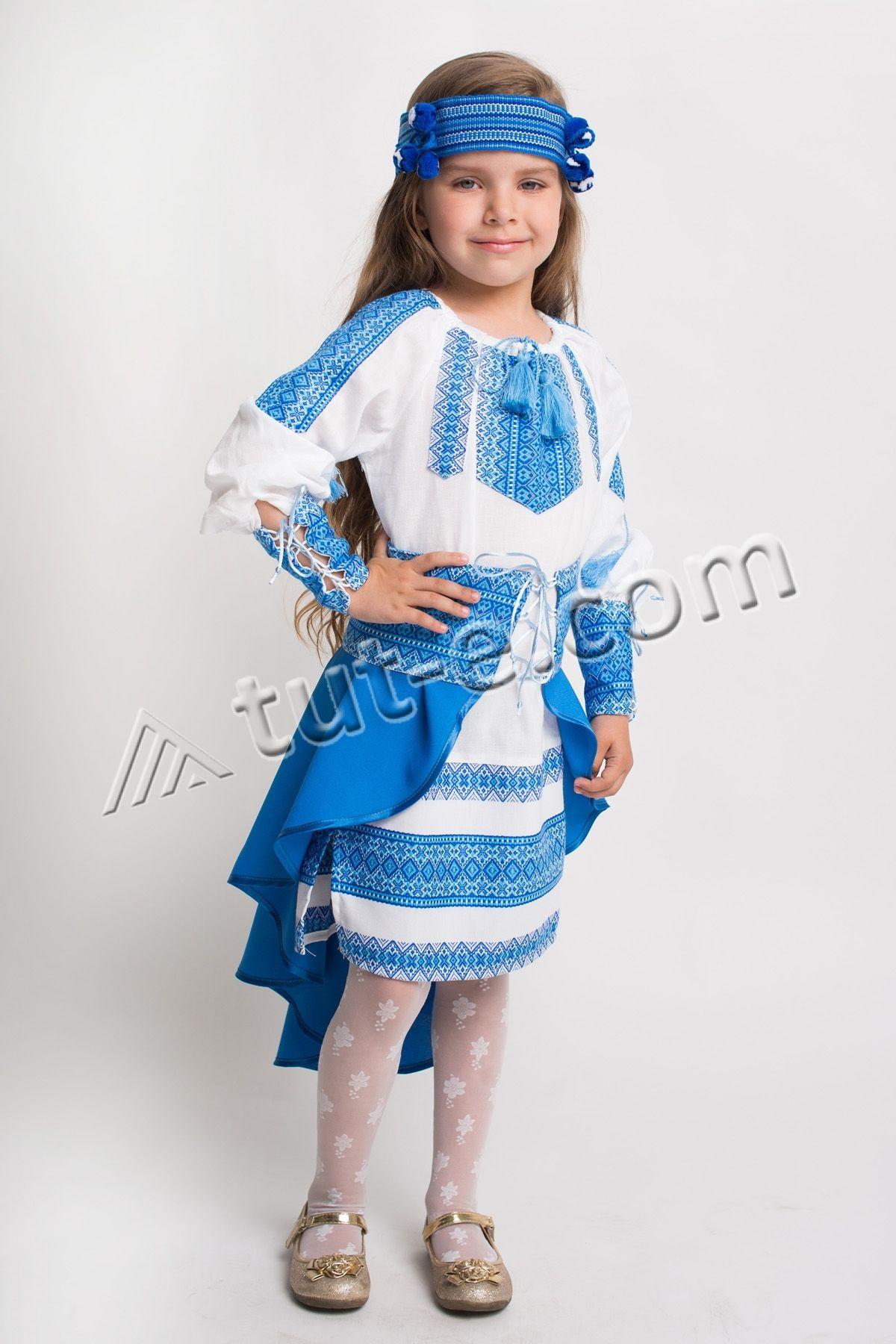 Костюм со шлейфом на девочку