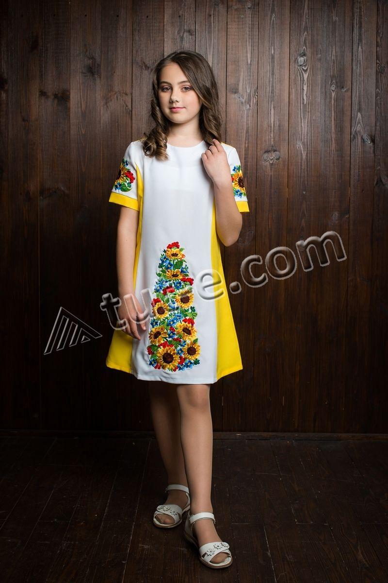 жёлтое платье подсолнух